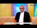 новости о биткоине на канале Россия 1 (Дарья Вебер)