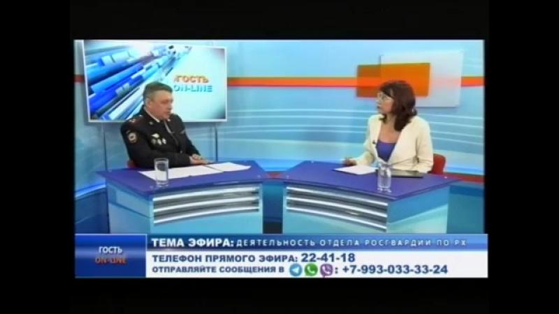 Начальник ЦЛРР Росгвардии Хакасии Андрей Корнеев стал гостем эфира ТНТ Абакан