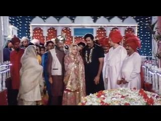 Неверный возлюбленный. Индийский фильм. 1991 год.