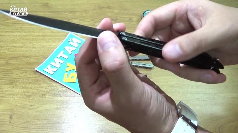[Китай BUGAGA] ОСТРЫЙ НОЖ-БАБОЧКА ИЗ КИТАЯ ! Balisong Butterfly Knife from China aliexpress