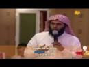 Mansur al Salimi Tevbe Et Muhteşem Bir Kıraat منصورالسالمي mp4