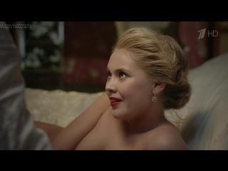 Виктория Романенко голая в сериале