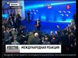 Владимир Путин принимает поздравления от лидеров других стран