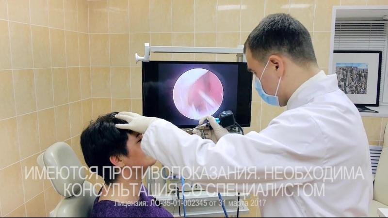Отделение оториноларингологии в Клинике Константа г. Вологда