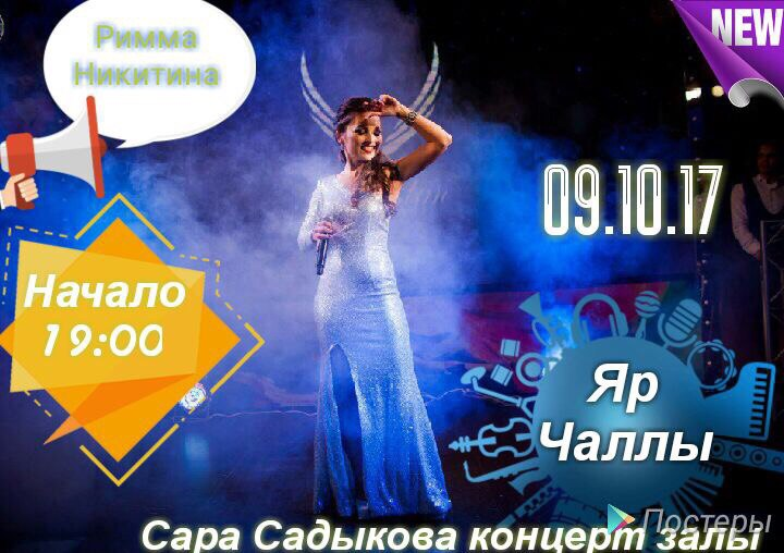 Римма Никитина, Казань - фото №3