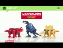 MAGFORMERS MONSTER DINO SET