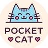 Pocket Cat | Кот в кармане