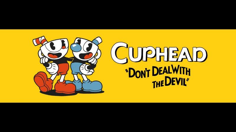 Cuphead - Разрыв пукана 9