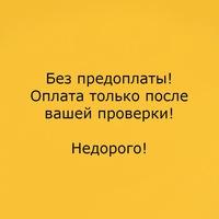 Дипломы курсовые доклады Екатеринбург ВКонтакте Дипломы курсовые доклады Екатеринбург