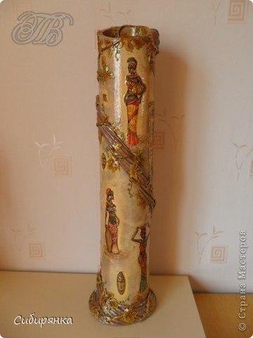 Обалденная напольная ваза с африканскими мотивами!