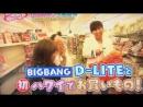 "Daesung ""Yasutomo no Doko Special in Hawaii"""