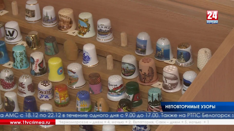 Пять лет исполнилось единственному в стране Музею украинской вышивки имени Веры Роик, расположенном в Крыму