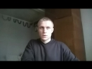 Максим Арлов - Live