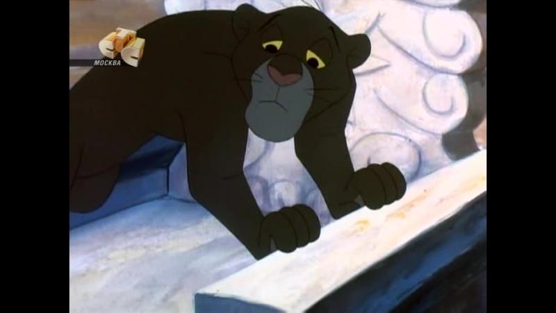 Детёныши джунглей Jungle Cubs 1 Сезон 9 Серия s01e09
