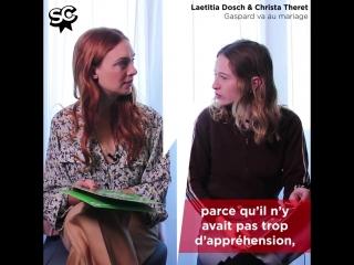 AMI-AMI - Laetitia Dosch & Christa Theret