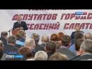 Спикер Государственной Думы посетил регион
