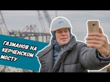 Дима Бикбаев. ХайпNews [30.11]
