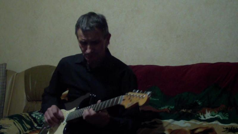 Импровизация на песню Елены Луканкиной 2-й вар. Мне так мало тебя в этом доме.