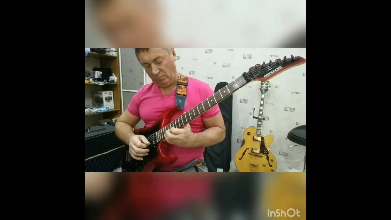 Steve Vai The Crying Machine cover