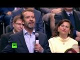 Hack news - Путин загадывает Машкову  слово в игре крокодил