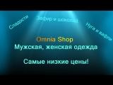 Omnia Shop