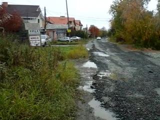 Добрые дела на улице Сыромолотова.