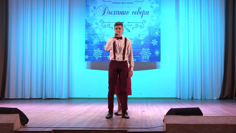 «Ритмы улиц» - Театр песни и танца «Очарование»