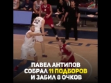 «Локо» обыграл «ПАРМУ» в 1/4 финала Кубка России 62:57
