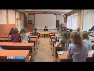 Мест нет. В Воронеже прекратят бесплатно обучать журналистов, психологов и политологов.