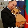 Подслушано Луганск