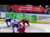 Разъяснение Департамента судейства по незасчитанной шайбе «Локомотива»