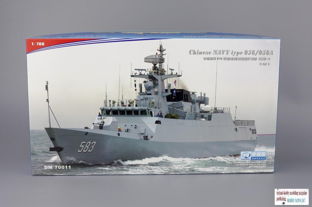 Ship Vessels Detail Update PE 1//700 075 for Japanese IJN Cruiser Myoko-class