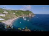 Пляжные лакомства с Кэти Ли, 1 сезон, 3 эп. Семейные рецепты