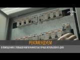 Cемь ошибок, которые возникают при монтаже электропроводки