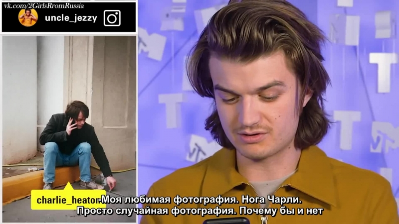 Rus(sub)Joe Keery Lets Us Dive Into His Iconic IG Account _ Behind the Insta _ TRL Weekdays at 4pm