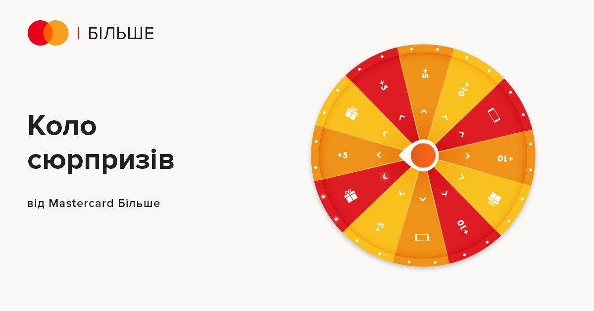 За регистрацию подарок для украины