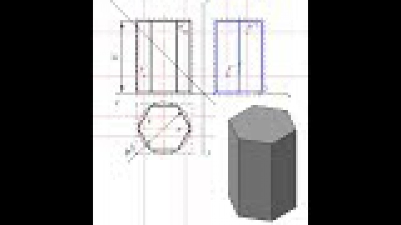 Видеоуроки КОМПАС 3D. Урок 4 Как создать чертеж и найти проекции точек на пирамид ...
