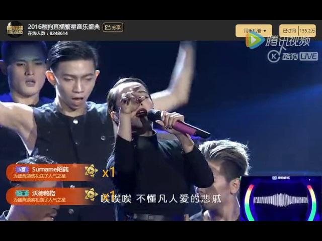 2017-01-05 【頒獎】酷狗直播繁星音樂盛典-蔡依林 Jolin Tsai