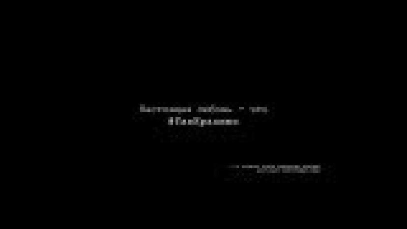 Премьера Сергей Лазарев - Так красиво (Official Video)