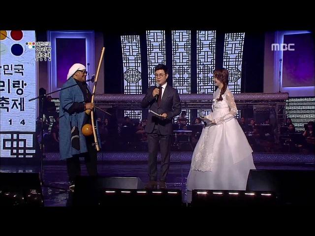 국악소녀 송소희 '대한민국 아리랑 대축제' 공연 (강원도아리랑), 인터뷰 부