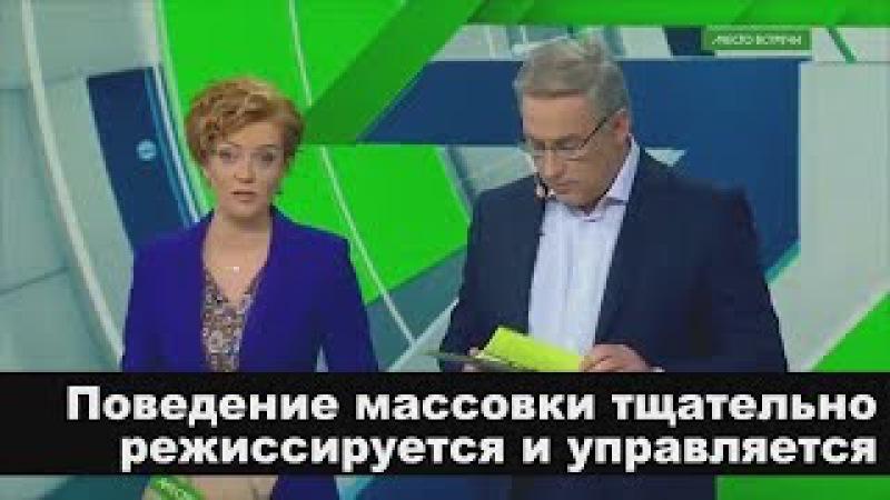 Модераторы поведения массовки на телешоу