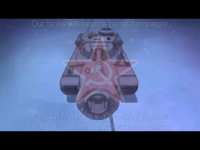 Girls und Panzer - Pravda - March of the Soviet Tankmen (Марш советских танкистов)