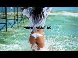 Лена Град - Лето хочу это (Original Mix)