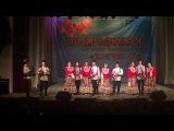Вручение АНП «ЛюбоЖить» гран-при в Международном конкурсе-фестивале «Ковчег-15»