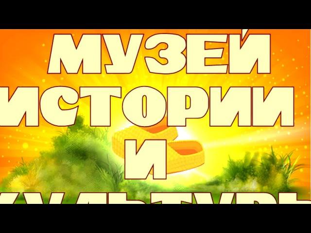 Чудесные лапоточки - Никитина Лия Аркадьевна, с. Завьялово