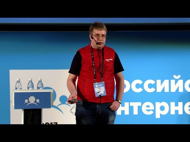 Балансировка HTTP-трафика / Антон Резников (Mail.Ru Group)