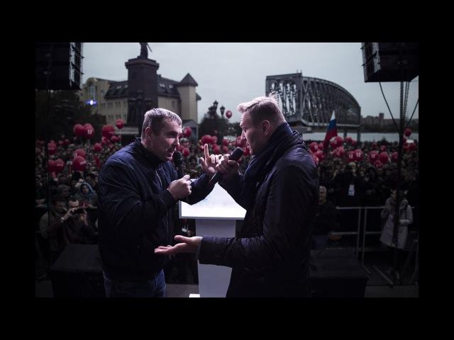 Навальный и сторонник Путина в Новосибирске/полная версия дебатов (22.09.17)