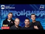 ПЕРМЬ ТВОРЧЕСКАЯ(16 выпуск) интервью с участниками шоу
