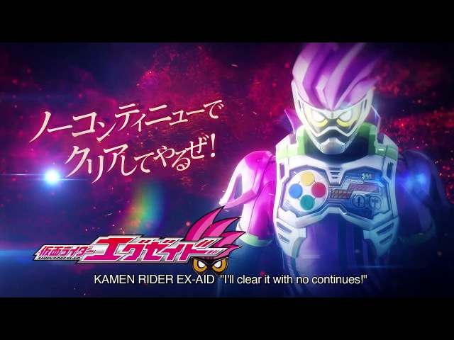 PS4 | KAMEN RIDER: CLIMAX FIGHTERS (Announcement EN trailer)