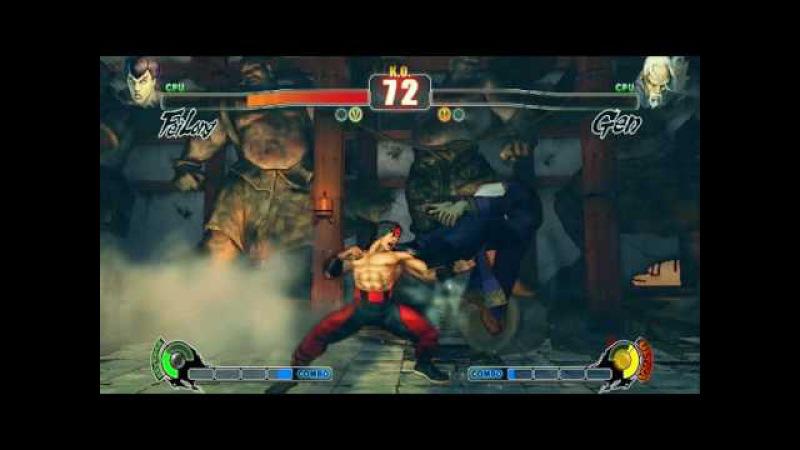 SFIV MORTAL KOMBAT: Fei Long (Liu Kang costume) vs Gen (Shang Tsung costume) [PC MOD] HQ